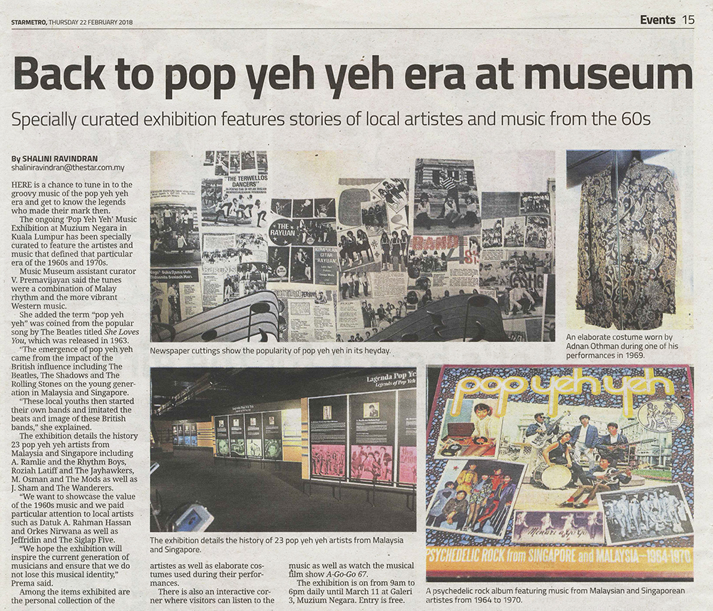 Back to pop yeh yeh era at museum