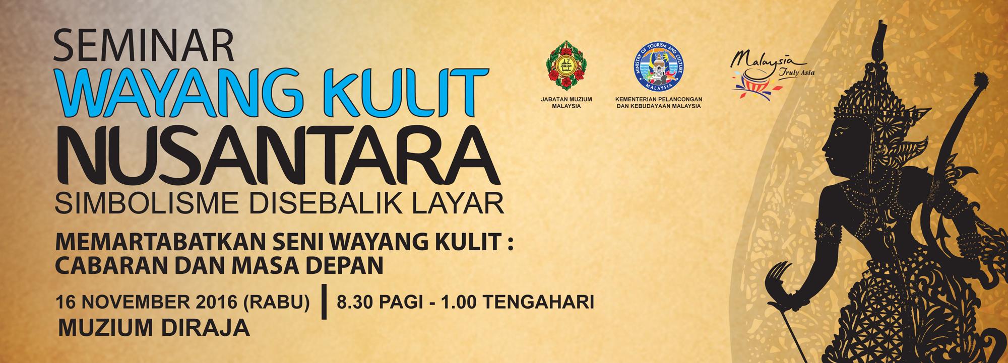 Banner web seminar wayang kulit