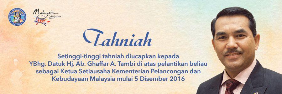 Ketua Setiausaha Kementerian Pelancongan dan Kebudayaan Malaysia