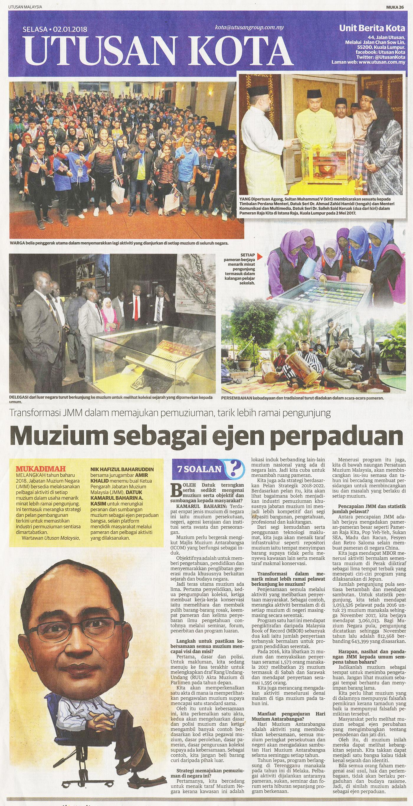 Muzium sebagai ejen perpaduan