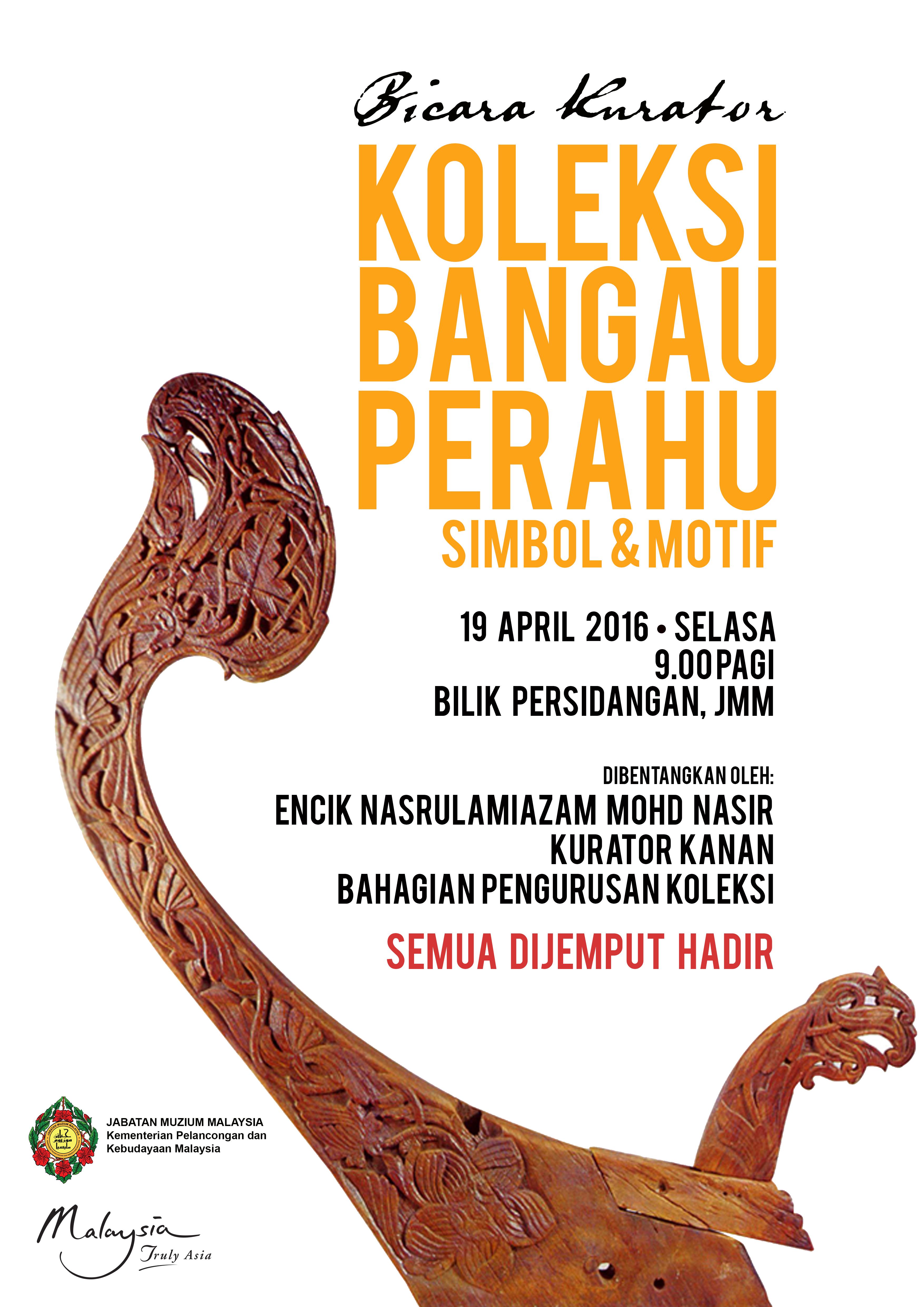 Poster koleksi Bangau Perahu