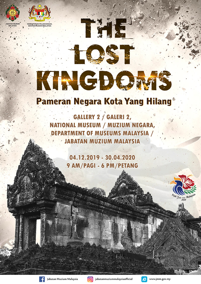 The Lost Kingdoms Exhibition