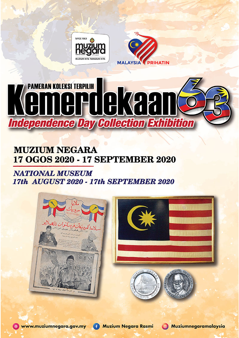 Independence Day Collection Exhibition