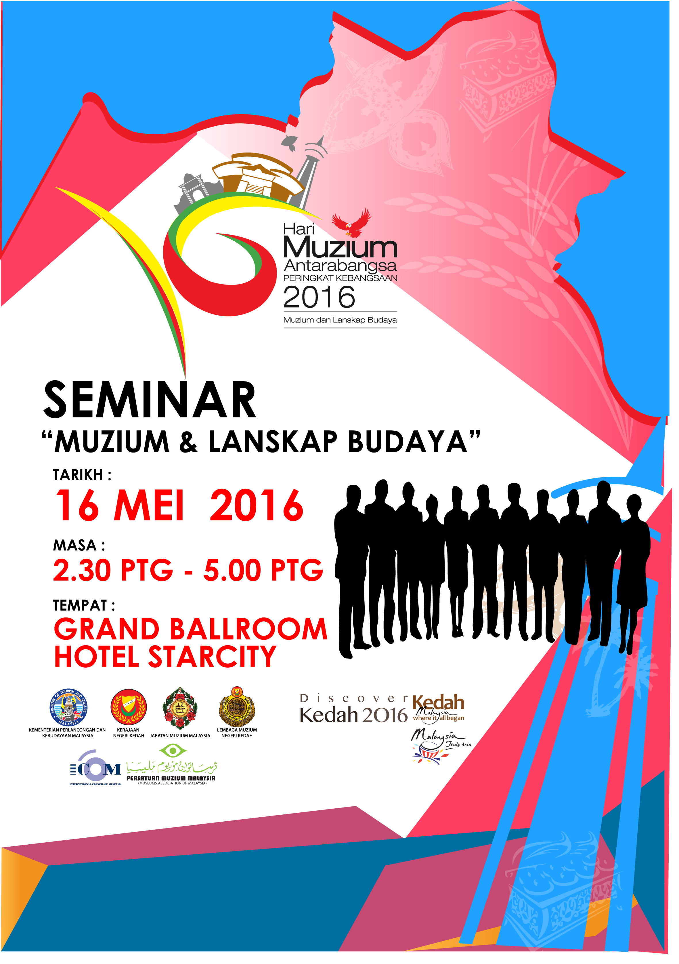 """Seminar """"Muzium dan Lanskap Budaya"""" HMA 2016"""
