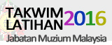 TakwimLatihan2016
