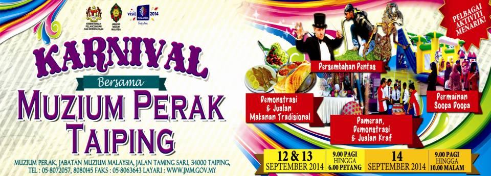 Karnival Bersama Muzium Perak Taiping