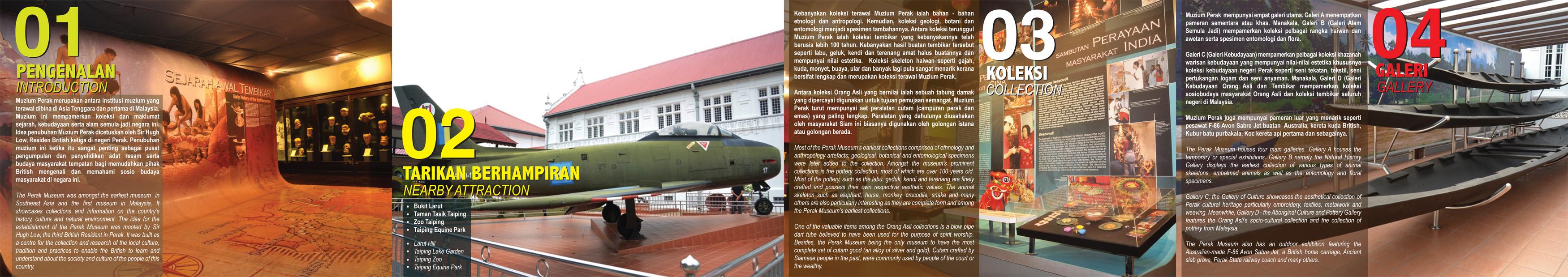 Muzium Perak Jabatan Muzium Malaysia
