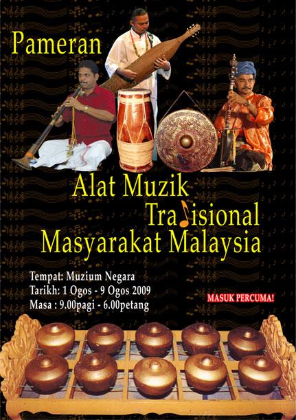 Banner Pameran Alat Muzik Tradisional Masyarakat Malaysia