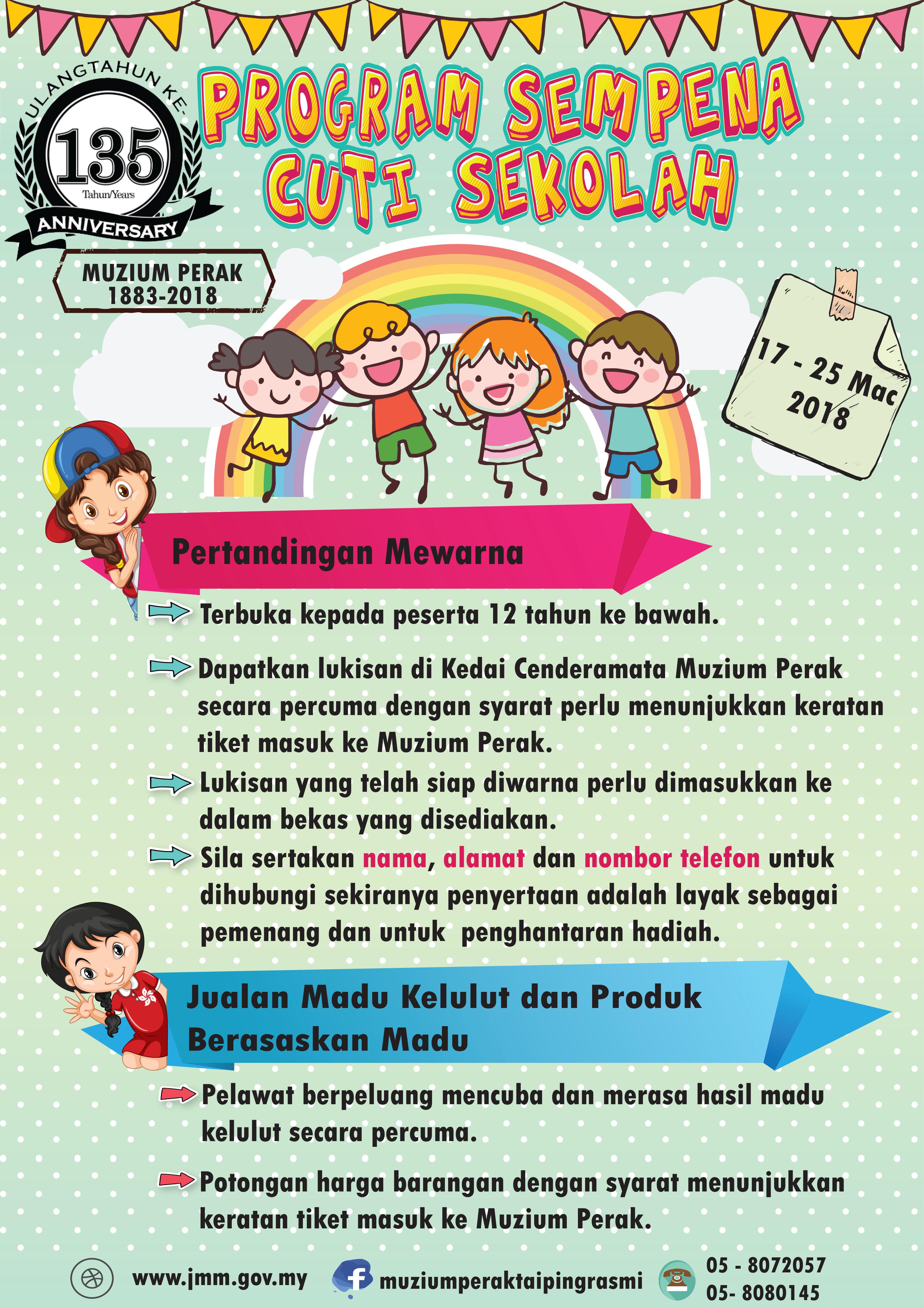 Program Cuti Sekolah Kembali Lagi Perbadanan Perpustakaan Awam Negeri Perak Facebook