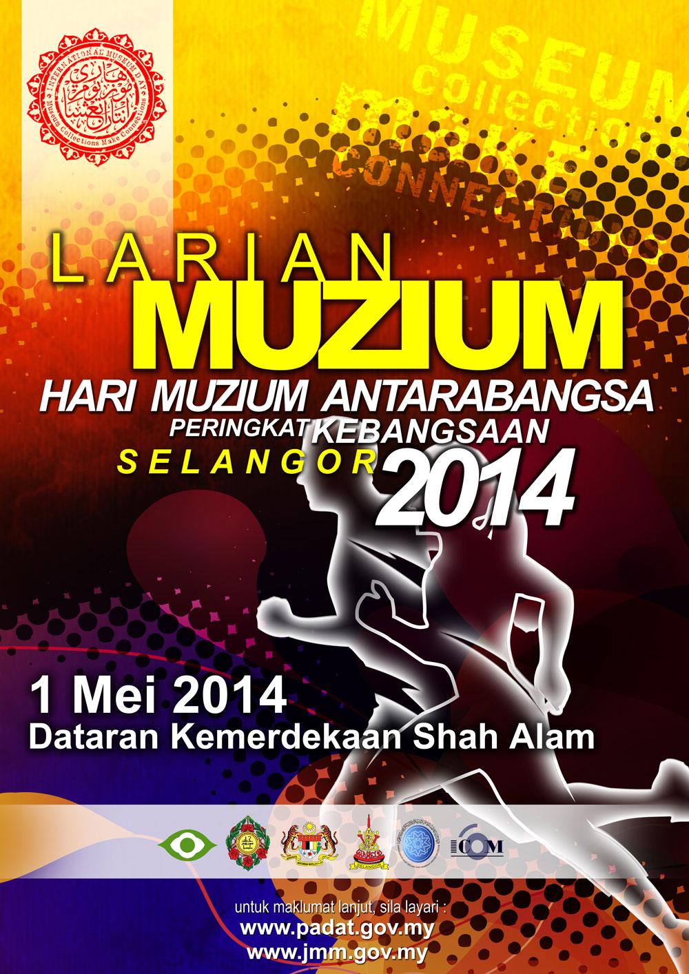 Larian Muzium Hari Muzium Antarabangsa Peringkat Kebangsaan Selangor 2014