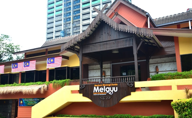 Malay World Ethnological Museum