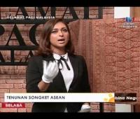 SPM - INFO SEMASA - TENUNAN SONGKET ASEAN [1 NOV 2016]