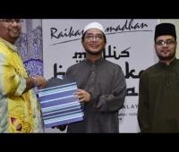 Ucapan Selamat Menyambut Ramadan Daripada Ketua Pengarah JMM