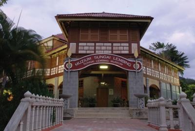 Muzium Sungai Lembing
