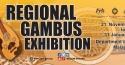 gambus exhibition