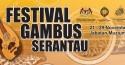 Festival Gambus Serantau