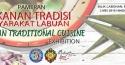 Labuan Traditional Cuisine Exhibition
