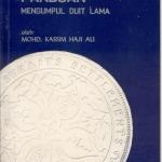 PANDUAN MENGUMPUL DUIT LAMA