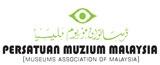 Persatuan Muzium Malaysia