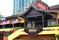 Muzium Etnologi Dunia Melayu