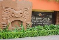 Muzium Seni Kraf Orang Asli