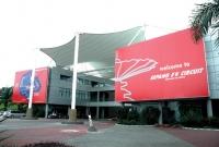Muzium Automobil Nasional