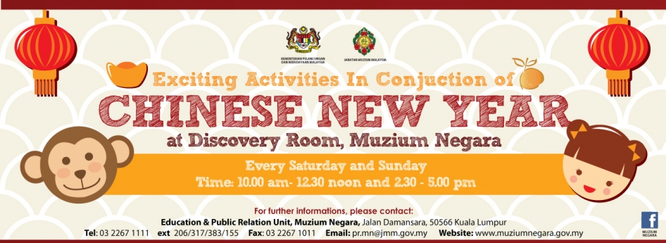Exciting Activities In Conjuction of Chinese New Year