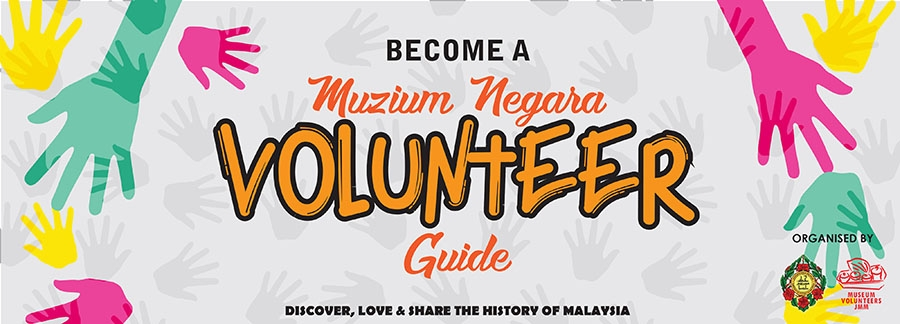Become a Muzium Negara Volunteer Guide
