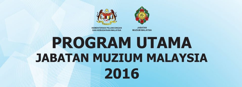 program utama jmm 2016