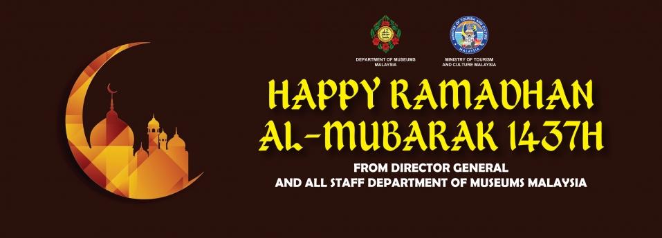 Happy Ramadhan Almubarak 2016
