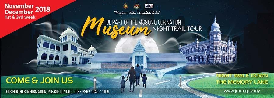 Denai Malam di Muzium