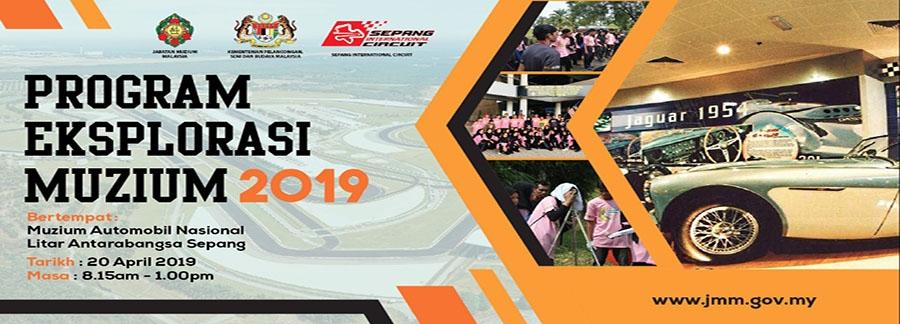 Program Eksplorasi Muzium 2019