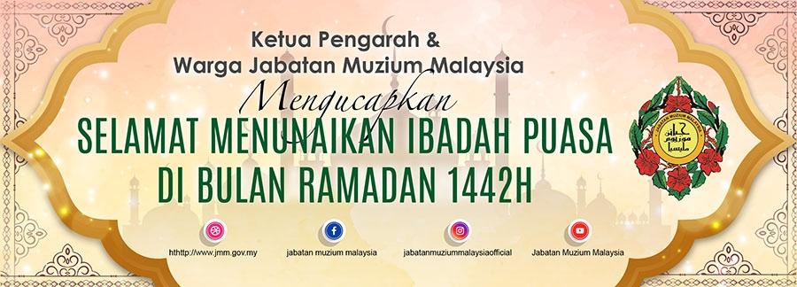 Selamat Menunaikan Ibadah Puasa di Bulan Ramadan 1442H