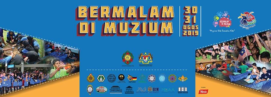 Bermalam di Muzium 2019