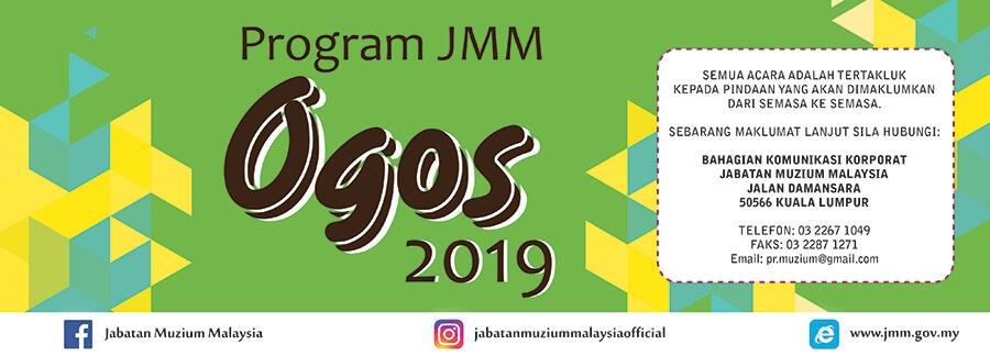 Program JMM Ogos 2019