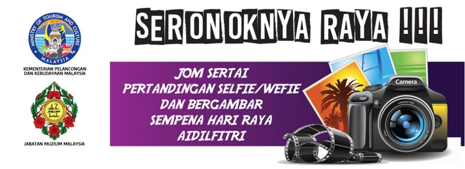 Pertandingan Selfie/Wefie dan Bergambar Sempena Hari Raya Aidilfitri
