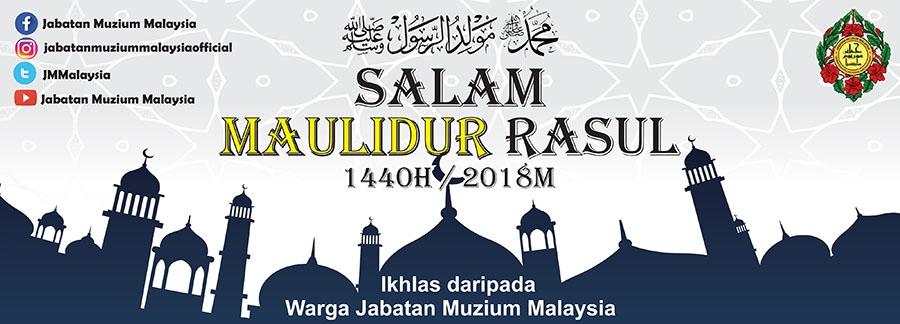Salam Maulidur Rasul 1440H/2018M